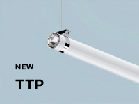 Nouvelle gamme TTP - Un produit polyvalent pour votre projet.