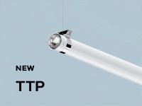 DE: New TTP range - Ein vielfältiges Produkt für Ihr Projekt
