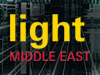ROXO Lighting à Light Middle East 2016